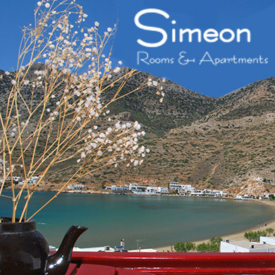 Simeon Zimmer in Sifnos